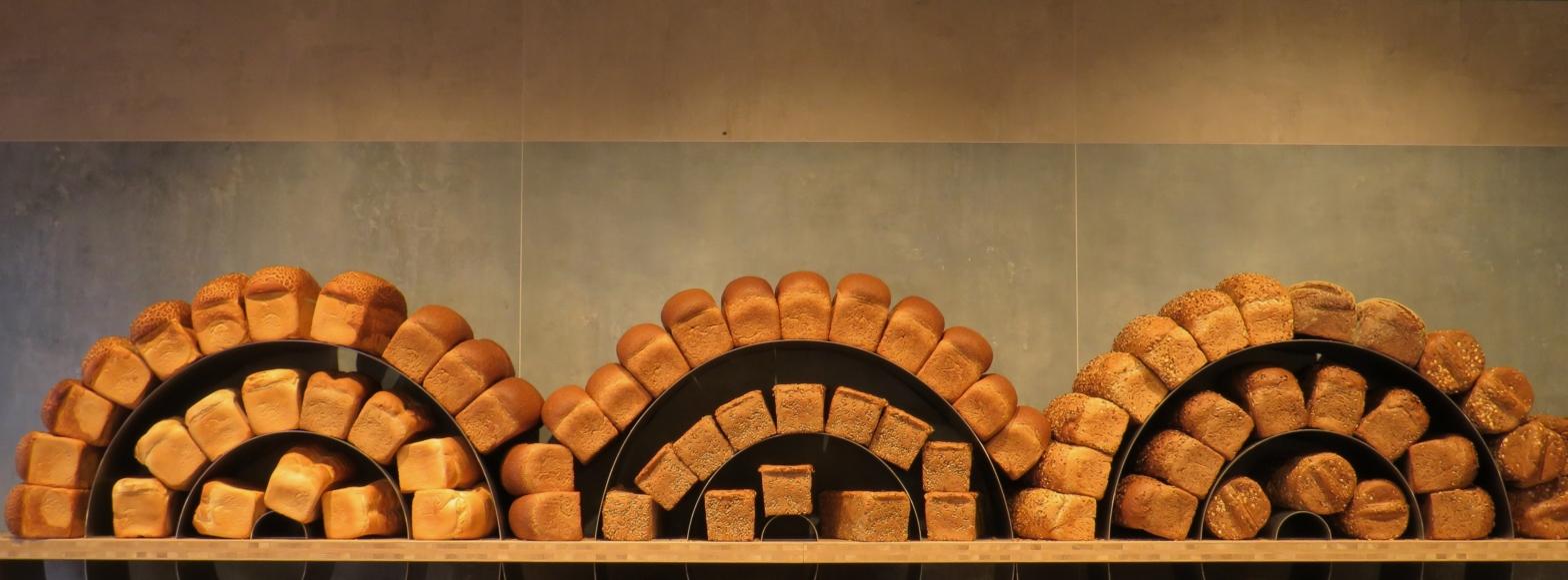 Bakkerij-Renzema-vers-brood-winkelcentrum-van-der-hooplaan-amstelveen
